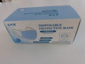 マスクをいただきました